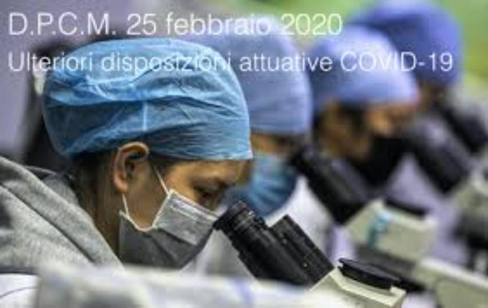 Misure urgenti del contenimento del contagio - Sospensione uscite didattiche fino al 15 marzo 2020