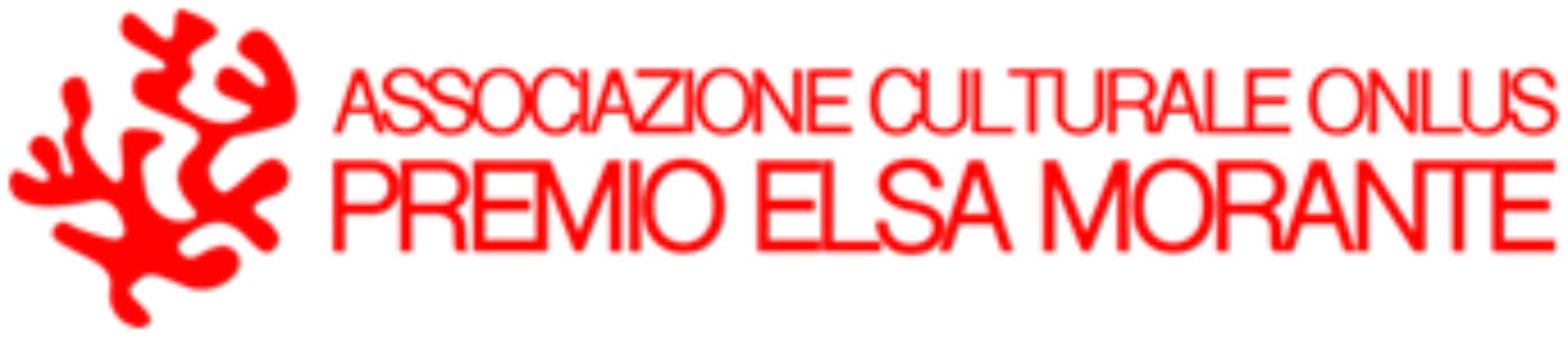 Avviso n.84 -Premio Elsa Morante Ragazzi 2020